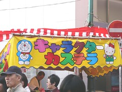 Festival in Autumn