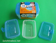 Reusable plastic container for freezing rice