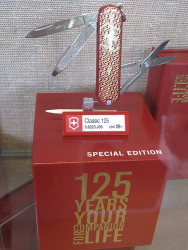 Victorinox - 125 Years - Schwyz, Switzerland