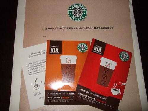 STARBUCKS VIA COFFEE ESSENCE