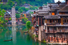 Memory of Fenghuang    静静沱江,悠悠凤凰 (Feng Wei Photography) Tags: china morning travel light summer wallpaper color reflection water beautiful beauty river landscape amazing scenery colorful asia scenic culture 中国 旅游 majestic oldtown fenghuang hunan 古镇 凤凰 湖南 湘西 沱江 地理 亚洲