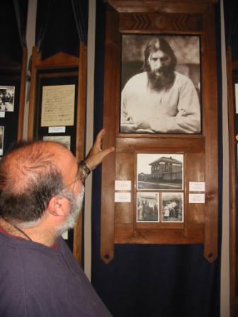 Rasputin en el Palacio de Yusupovo