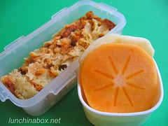 Tamale & persimmon bento lunch for preschooler