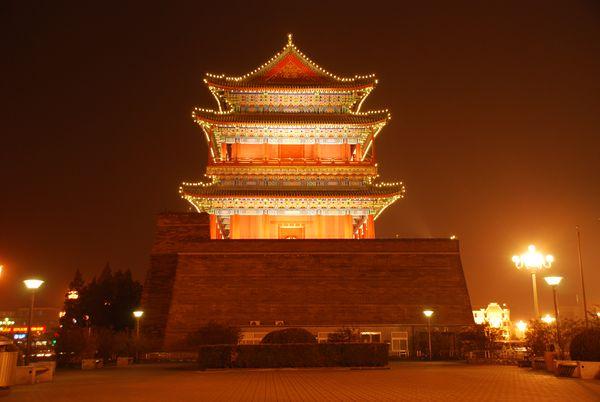 Pekin - Cite Interdite & Tienanmen (90) [600]