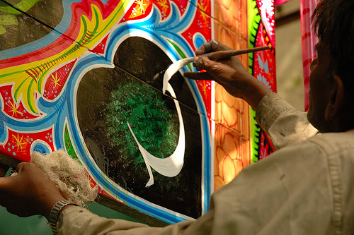 Art Scene in Pakistan
