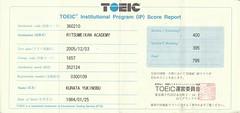 TOIEC(IP)795