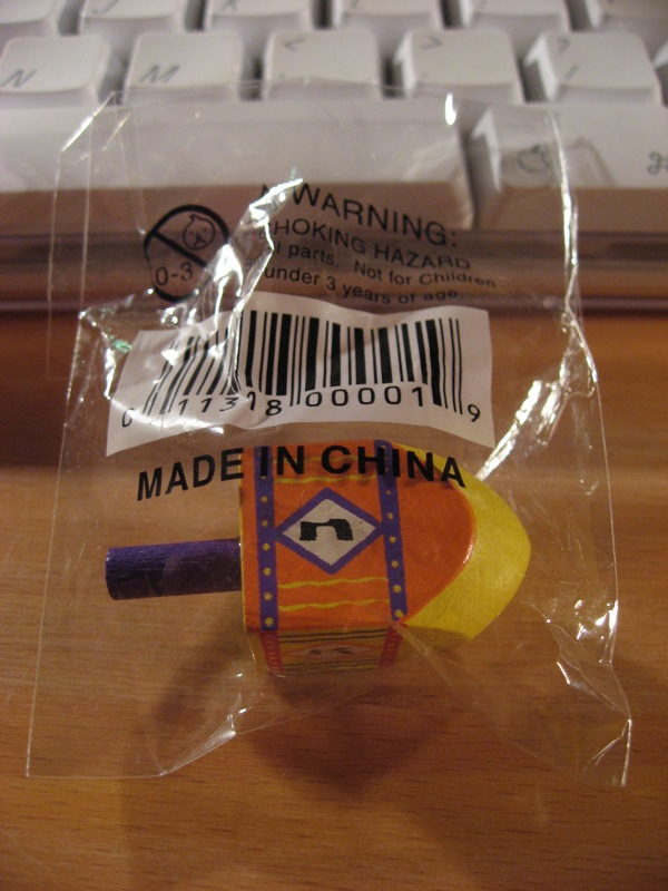 A dreidel made in China