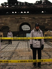 It's being well guarded now... but where the hell were the guards before? Oh yes, they only protected Korean National Treasure Number 1 between 10 am and 8 pm. [IMG_3338]