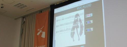 音楽会議:On-line Vocaloid2
