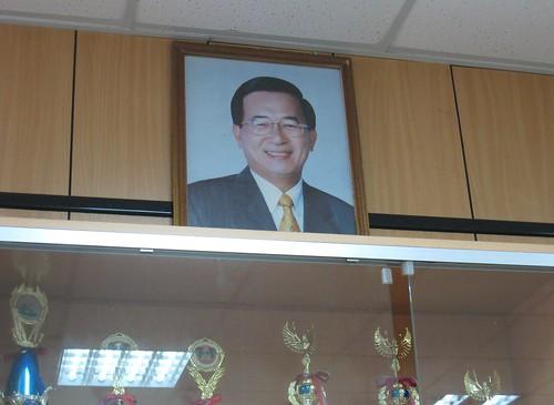 即將消失的總統肖像
