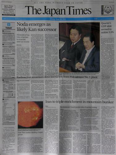 Radioactive strontium detected 62 km from Fukushima Daiichi #8178