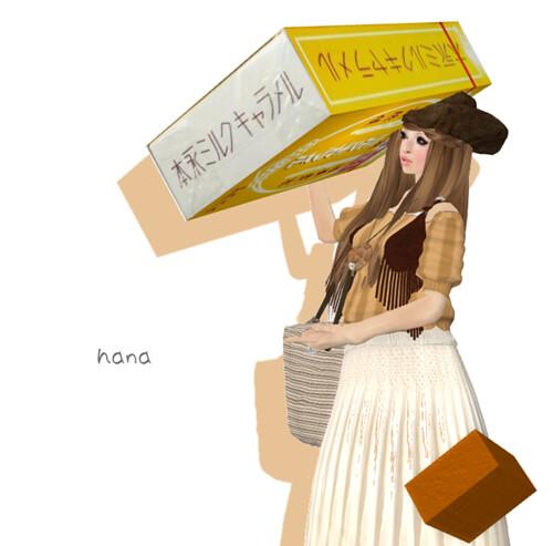 KiyomizuHunt#28_Kidd's factory