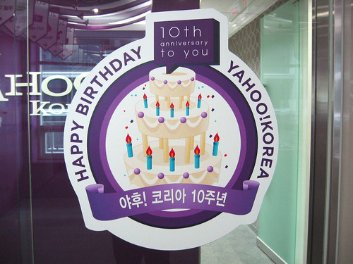 Yahoo! Korea - 10th Anniversary
