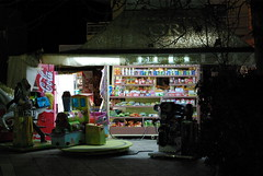 Kiosk (snow-owl) Tags: night highway village kiosk periptero chalastra