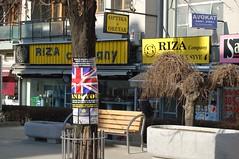 DSC_0095 (A Taste of Kosova) Tags: kosova kosovo independence parvesia