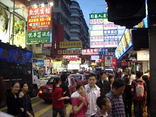 HONG KONG 6435