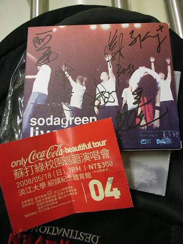 蘇打綠校園巡迴演唱會-淡江場