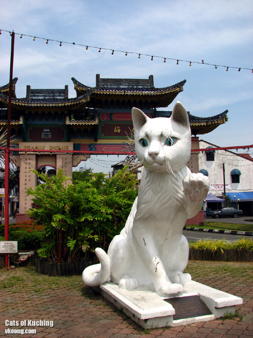 Kuching-South-City-Council-