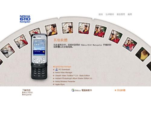 c_Nokia_6110_Navigator_安裝畫面_010