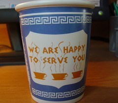 mug new