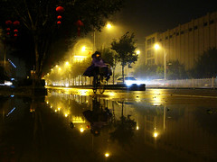 One Rainy Night (Life in AsiaNZ) Tags: china street city longexposure trees reflection water night canon point puddle lights asia long exposure nightshot g south chinese powershot southern rainy fv10 series   raining vanishing afterdark nanning  guangxi dusktilldawn    g9  ridingintherain  gseries  betterthangood canong9 lifeinnanning  flickrgiants awardreflections