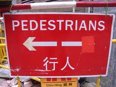 Pedestrians 行人