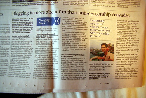 SCMP - Blogging is more about fun than anti-censorship crusades