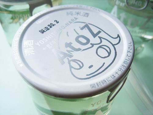 Yoshitomo Nara's sake