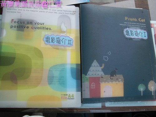 黃慶果園民宿CIMG2476