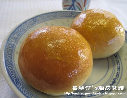 咖喱牛肉餐包 Curry Beef Buns01
