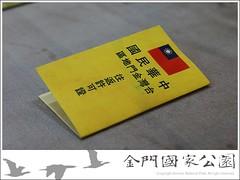 民防館介紹-09
