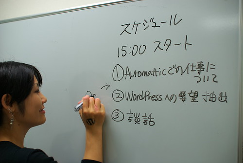 スケジュールを書く Nao さん