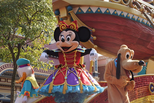 Hong Kong Disneyland Family Trip - Minnie Mouse