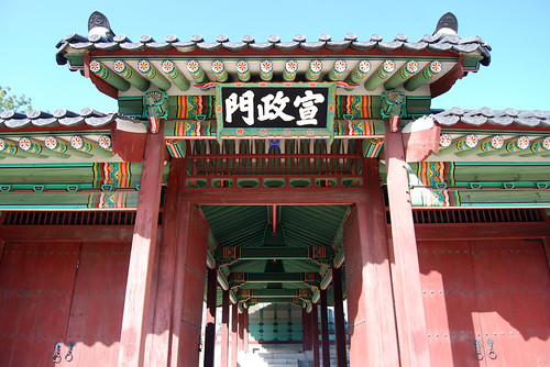 Huijeongmun Gate, Changdeokgung Palace