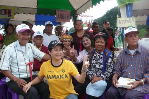 人民群眾的立法委員~高金素梅走訪全國布農族運動會