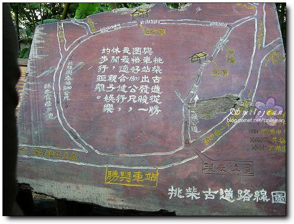 泰安溫泉36
