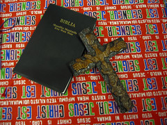 Mululngwishi cross and Bible display