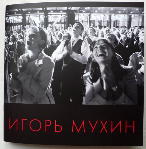 каталог 2008