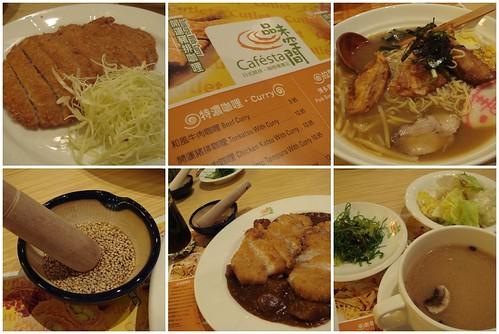 Cafesta Curry & Tonkatsu Restaurant
