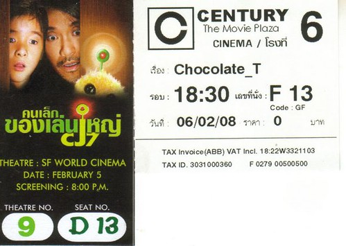 chocolate cj7 ticket