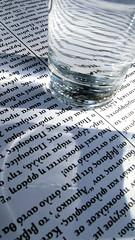 Μεταλλικό Νερό (Davide_Chiarito) Tags: σιφνοσ sifnos davide chiarito dach acqua grecia μεταλλικο νερο davidechiarito