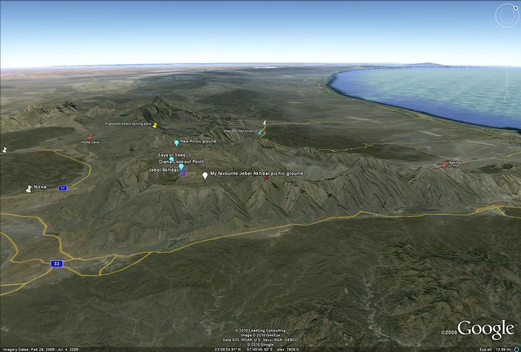 Jebel Akhdar 02