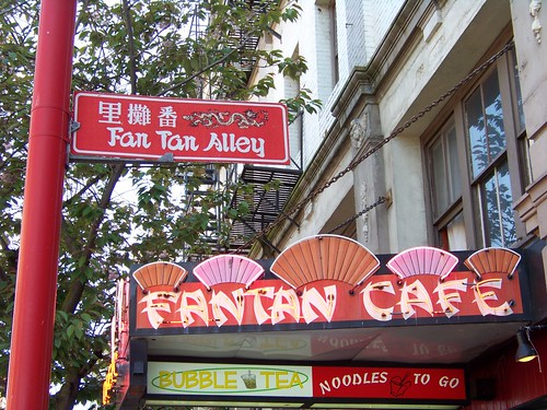 Fan Tan Cafe