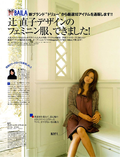 Baila November 2007 p156