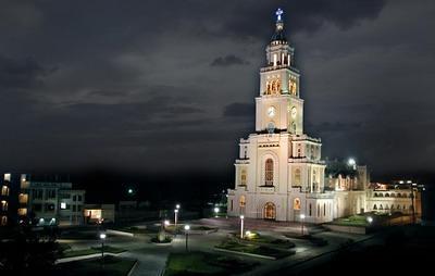 Iglesia Corazon de Jesus Moca RD