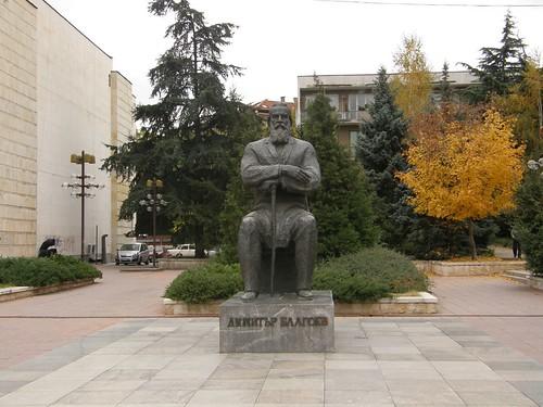 Dimiter Blagoev