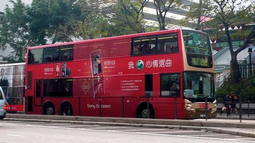 Sony Ericsson - Bus AD @ Hong Kong