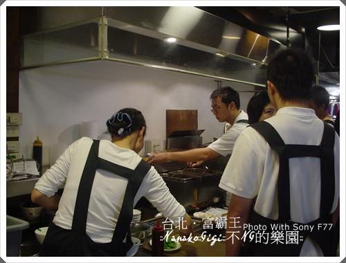 富霸王豬腳DSC00598