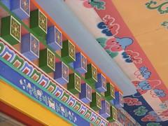 Karma Triyana Dharmachakra (baltic_86 (mostly off)) Tags: blue ny us woodstock niebieski karmatriyanadharmachakra tibbetianbuddystmonastery tybetanskibuddyjskiklasztor yourcountry  baltic86
