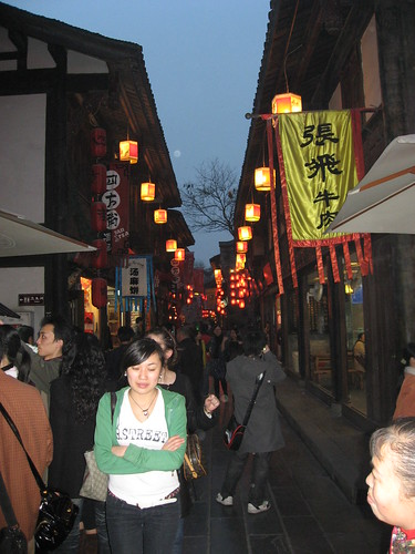Nightfall in Chengdu